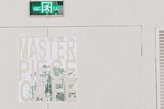 蓬皮杜现代艺术展
