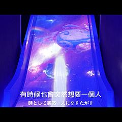 Fly Me To The Moon  七月二十四日·展览日