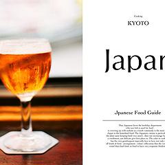 编号-00002018  中环 一日  Belight 排版之「京都料理」