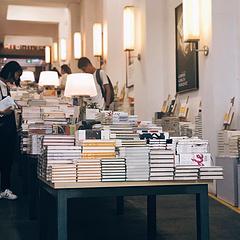大蓝鲸的先锋书店很cool