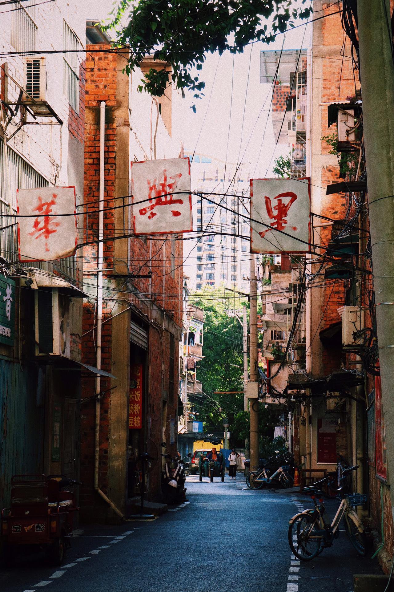 老街记忆📸