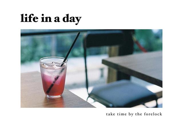 总是在享受未曾实现的快乐,解决还没发生的困难。